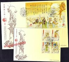 2013 Macau Literature Romance 3 Kingdoms 2nd Series 三國演義 4v Stamps FDC + S/S FDC