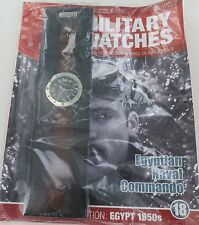 EAGLEMOSS MILITARY WATCHES. EGYPTIAN COMMANDO 1950'S ISSUE 18. UNOPENED / MINT