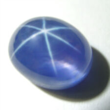 4cts. TOP STAR BLUE SAPPHIRE OVAL CABOCHON LOOSE GEMSTONE