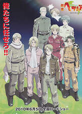 Hetalia Axis Powers Japanese Chirashi Mini Ad-Flyer Poster 2009