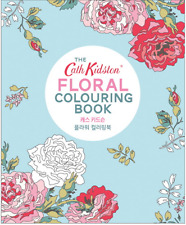 The Cath Kidston Floral Coloring Book For Adults Fun Relax DIY Art Hobby Gift