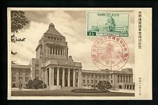 Postal History Japan Sc#230 Maximum Postcard Card H&G #57 FDC 1936 Diet Building