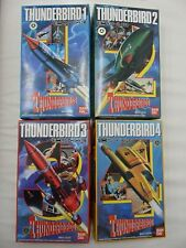 Gerry Anderson's Bandai Thunderbirds Model Kit - T1, T2, T3, and T4 (set of 4)