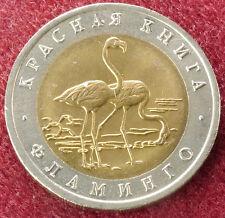 Rusia 50 rublos 1994 flamencos (C0909)