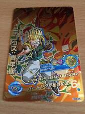 Carte Dragon Ball Z DBZ Dragon Ball Heroes God Mission Part 5 #HGD5-CP5 Prisme