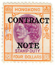 (I.B) Hong Kong Revenue : Contract Note $4 (1954)