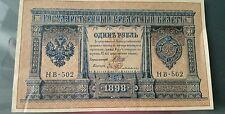 Rusia, Antiguo Billete de crédito por 1 rublos, 1898,