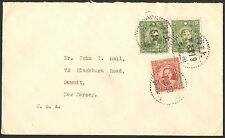 CHINA 1939 SCARCE COVER TO USA VERY EARLY USAGE OF THE 5C CHUNG HWA Scott #301