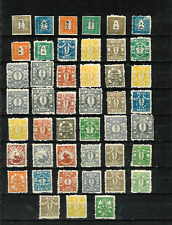 Japan's First Issues, 45 Diff. w/ Scott #'s on Reverse. Old Reprints/Facimilies