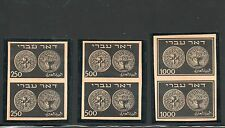 Israel Scott #7-9 Doar Ivri High Value Plate Proofs on Newsprint!!