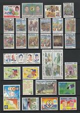 (RP89) PHILIPPINES - 1989 COMPLETE STAMP SETS. MUH