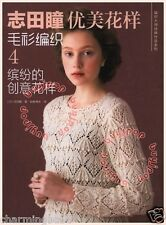Chinese Japanese Knitting Craft Book Couture European  Knit Wear Hitomi Shida C4