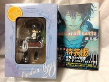 New Pandora Hearts vol.20 and Limited figure Gilbert Japanese Manga comic rare!