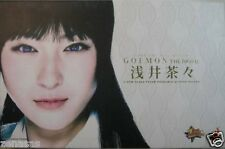 New HOT TOYS Movie Masterpiece Goemon The Movie Asai Chacha 1?6