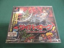 PlayStation -- CYBER ORG -- PS1. New & Sealed. JAPAN GAME. 23314