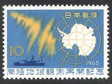 Japan 1965 Antarctic/Ship/Boat/Aurora/Map 1v (n23685)