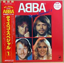 ABBA / DISCO SPECIAL 1 LIMITED RED CLEAR VINYL LP w/OBI Insert Orig JAPAN ISSUE