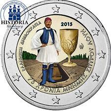 Griechenland 2 Euro Gedenkmünze 2015 bfr. Spyridon Louis in Farbe
