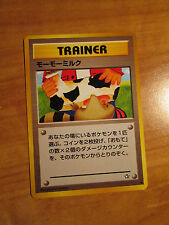 NM BANNED Japanese MOO-MOO MILK Pokemon NEO GENESIS Set Rare Art Error TCG