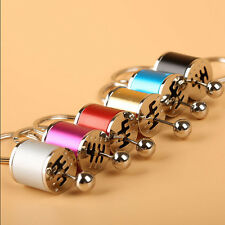 1pc Metal Car Gearbox Gearshift Gear Shift Box  6-Speed Keychain KeyFob