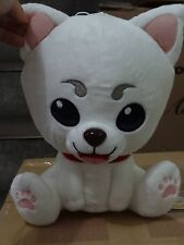 SALE 15% OFF GINTAMA SADAHARU PLUSH TOYS BANPRESTO STUFF TOYS G-21191