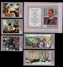 RUSSIA. Paintings of Boris Kustodiev. 1978 Scott 4640-4644A. MNH (BI#MKA)
