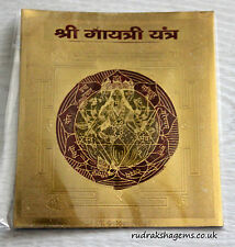 SRI GAYATRI YANTRA SHREE SHRI CHAKRA ALLEVIATE SPIRITUAL INTEREST & DESIRES OM