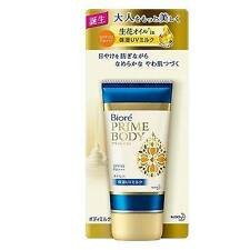 Kao Biore Prime Body Oil In Moisturizing Uv Milk Spf30 Pa+++