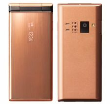 KYOCERA 501KC DIGNO KEITAI ANDROID 5.1 FLIP PHONE GOLD COPPER UNLOCKED NEW 502KC