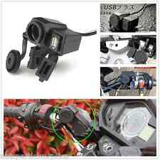 Motorcycle & ATV Waterproof Cigarette Lighter Power Outlet Socket + 12V USB Pulg