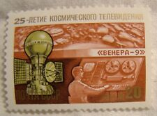 Russia Stamp 1984 Scott 5297 A2535  Mint MNH Space