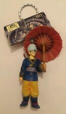 RARE Dragonball Z Banpresto Keychain Goku Wearing Martial Art Tournament Clothes
