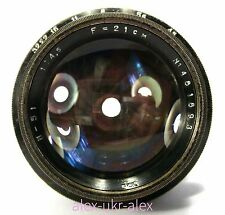 Old Russian Industar-51 I-51 4,5/210 mm lens 1948 year.Excellent glass.CLA