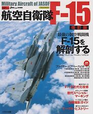 Military Aircraft of JASDF F-15 Eagle (Japanese Air Force F-15)