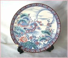 Vtg Japanese Collector Plate ~ 1982 ~ Hand Decorated  © ARNART IMPORTS INC