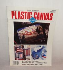 Plastic Canvas Corner Magazine July 1992 24 Designs Sunflowers Patriotic
