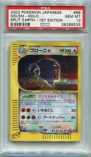 Pokemon Card Japanese 1st Edition Crystal Golem Split Earth 89/88, PSA 10