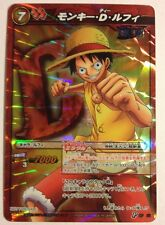 One Piece Miracle Battle Carddass Promo P OP 31 Booster Box Luffy Red pants