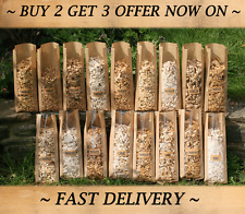 BBQ Smoking Wood Chips For BBQ & SMOKERS,SELECTION OF 5 x 1L, Buy 2 get 3rd FREE