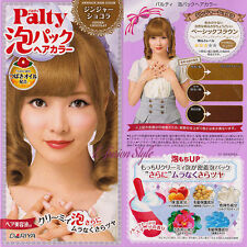 JAPAN Dariya Palty Bubble Trendy Hair Dye Color Dying Kit Set - Ginger Chocolate