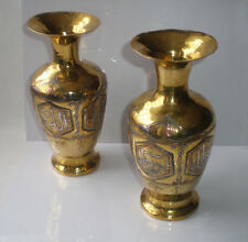 Two Antique Islamic Mamluk Brass Vases with Silver & Copper Inlay