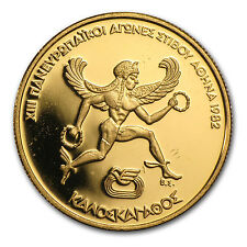 Greece Gold 2500 Drachmas Pan-European Games Proof - SKU #64223