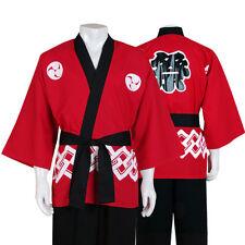 Japan Herren Happi Samurai Haori Kimono Jacke Yukata Baumwolle Rot M L XL