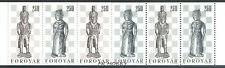 Denmark Faroe 1983 Mi MH 1 ** Slania Słania Chess Schach Szachy Horse Pferd
