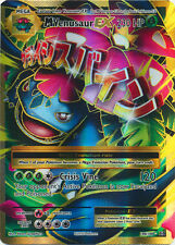x1 Mega Venusaur EX - 100/108 - Ultra Rare Pokemon XY Evolutions M/NM