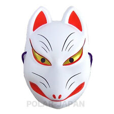 Kitsune Fox God Mask Kyoto Souvenir Fushimi Inari BABYMETAL Original from Japan