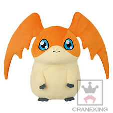 Digimon 14'' Patamon Banpresto Prize Plush Anime Manga NEW