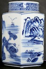 "7"" (17.5 cm) Chinese TEA CADDY with seal - Hexagonal Landscape design"