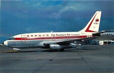 FAR EASTERN AIR TRANSPORT AIRLINES AT TAIPEI SUNG SHAN 1989 POSTCARD