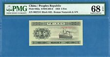 China 5 Fen, China Peoples Bank, 1953, Super Gem UNC-PMG68EPQ, P862a